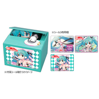 Coin Bank - VOCALOID / Miku & Luka & Racing Miku