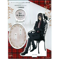 Acrylic stand - The Case Files of Lord El-Melloi II / Lord El-Melloi II