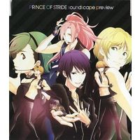 Music - Prince of Stride