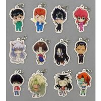 (Full Set) Metal Charm - YuYu Hakusho