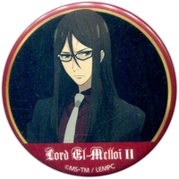 Trading Badge - The Case Files of Lord El-Melloi II