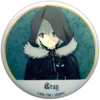 Trading Badge - The Case Files of Lord El-Melloi II / Gray (Fate Series)