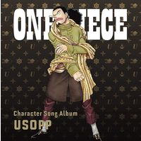 Character song - ONE PIECE / Usopp
