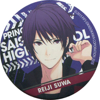Trading Badge - Prince of Stride / Suwa Reiji
