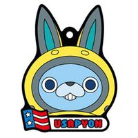 Key Cover - Youkai Watch