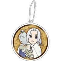 Key Chain - The Heroic Legend of Arslan / Arslan