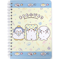 Notebook - Sanrio