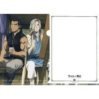Plastic Folder - The Heroic Legend of Arslan / Daryun & Narsus