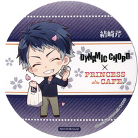 PRINCESS CAFE Limited - DYNAMIC CHORD / Yuisaki Seri