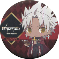 Trading Badge - Fate/Apocrypha / Amakusa Shirou (Fate Series)