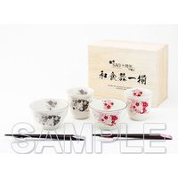 Japanese Tea Cup - Chopstick rest - Sword Art Online / Asuna & Kirito