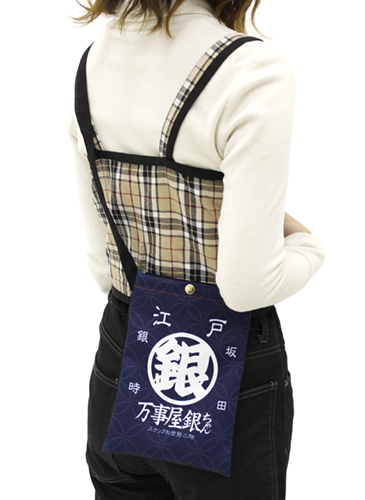 Shoulder Bag - Sacoche - Gintama