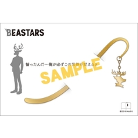 Bookmarker - BEASTARS / Louis