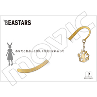 Bookmarker - BEASTARS / Haru