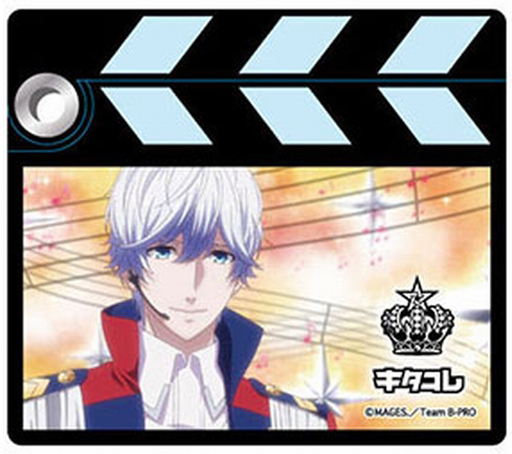 Rubber Key Chain - B-Project: Kodou*Ambitious / Kitakado Tomohisa