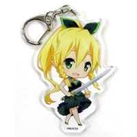 Acrylic Key Chain - Sword Art Online / Leafa