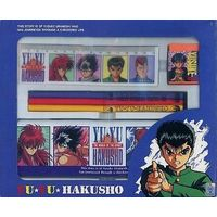 Pen case - Ruler - Pencils - YuYu Hakusho