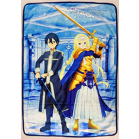 Blanket - Sword Art Online / Kirito & Alice
