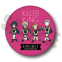 Coin Case - B-Project: Kodou*Ambitious / Killer King