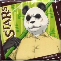 Square Badge - BEASTARS / Gouhin