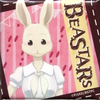 Square Badge - BEASTARS / Haru