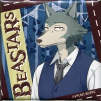 Square Badge - BEASTARS / Legoshi