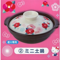 Japanese Clay Pot - Sanrio