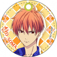 Key Chain - Fruits Basket / Souma Kyou