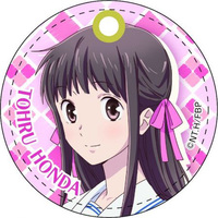 Key Chain - Fruits Basket / Honda Tooru