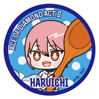 Badge - Ace of Diamond / Kominato Haruichi