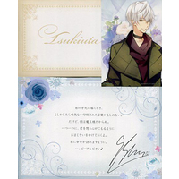 Message Card - Tsukiuta / Shimotsuki Shun