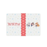 Card case - Fruits Basket
