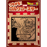 Coaster - Dragon Ball / Piccolo