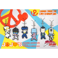 Rubber Strap - Jojo Part 4: Diamond Is Unbreakable