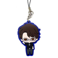 Rubber Strap - Stand My Heroes / Natsume Haru