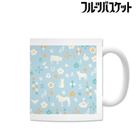 Mug - Fruits Basket