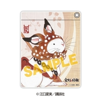 Commuter pass case - Hoozuki no Reitetsu