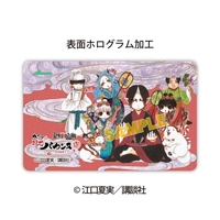 Card Stickers - Hoozuki no Reitetsu