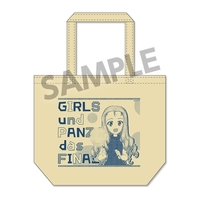 Tote Bag - GIRLS-und-PANZER / Mary