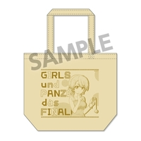 Tote Bag - GIRLS-und-PANZER / Darjeeling