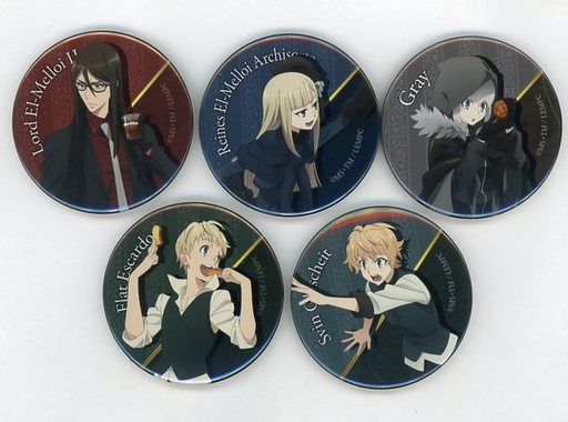 (Full Set) Badge - The Case Files of Lord El-Melloi II