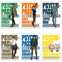(Full Set) Plastic Folder - PSYCHO-PASS