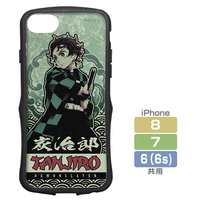 iPhone6 case - Smartphone Cover - Demon Slayer / Kamado Tanjirou
