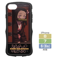 Smartphone Cover - iPhone6 case - Demon Slayer / Kamado Nezuko