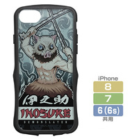 Smartphone Cover - iPhone6 case - Demon Slayer / Hashibira Inosuke
