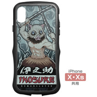 Smartphone Cover - iPhoneX case - Demon Slayer / Hashibira Inosuke