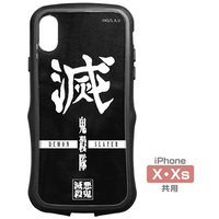 Smartphone Cover - iPhoneX case - Demon Slayer