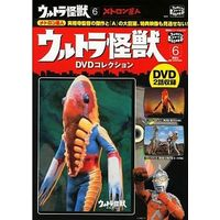 Booklet - Ultraman Series