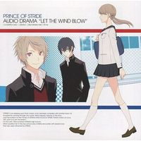 Drama CD - Prince of Stride