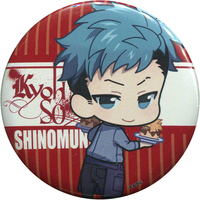 Badge - DYNAMIC CHORD / Sumiya Shinomune